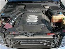 Audi A8 2000 4.2L V8 BHF 8 Benzine Bosch Motronic ME 7.1